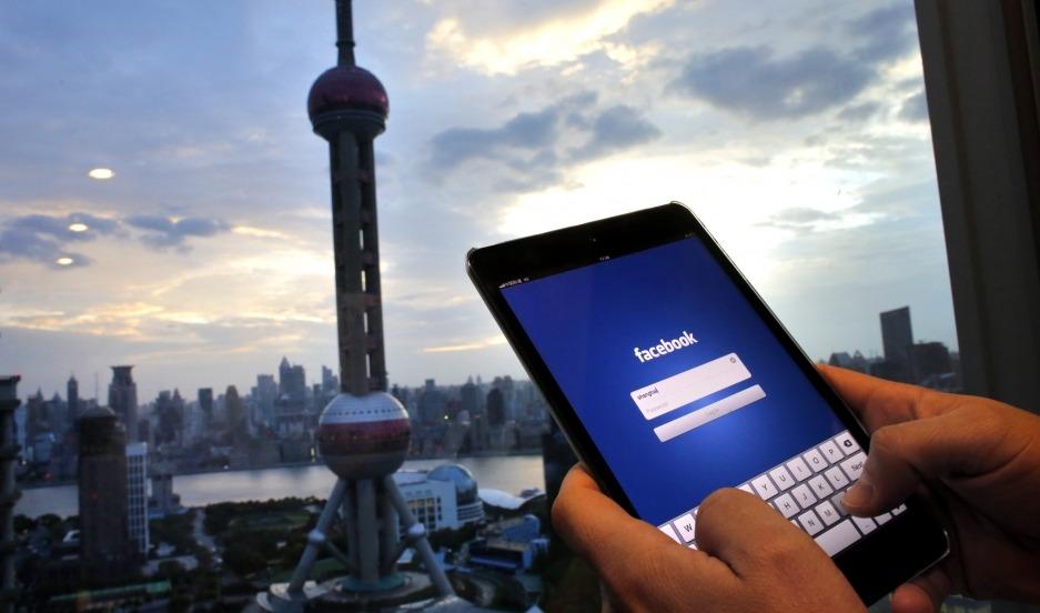 Facebook diz que grupos chineses de tecnologia tiveram acesso a dados de usuários