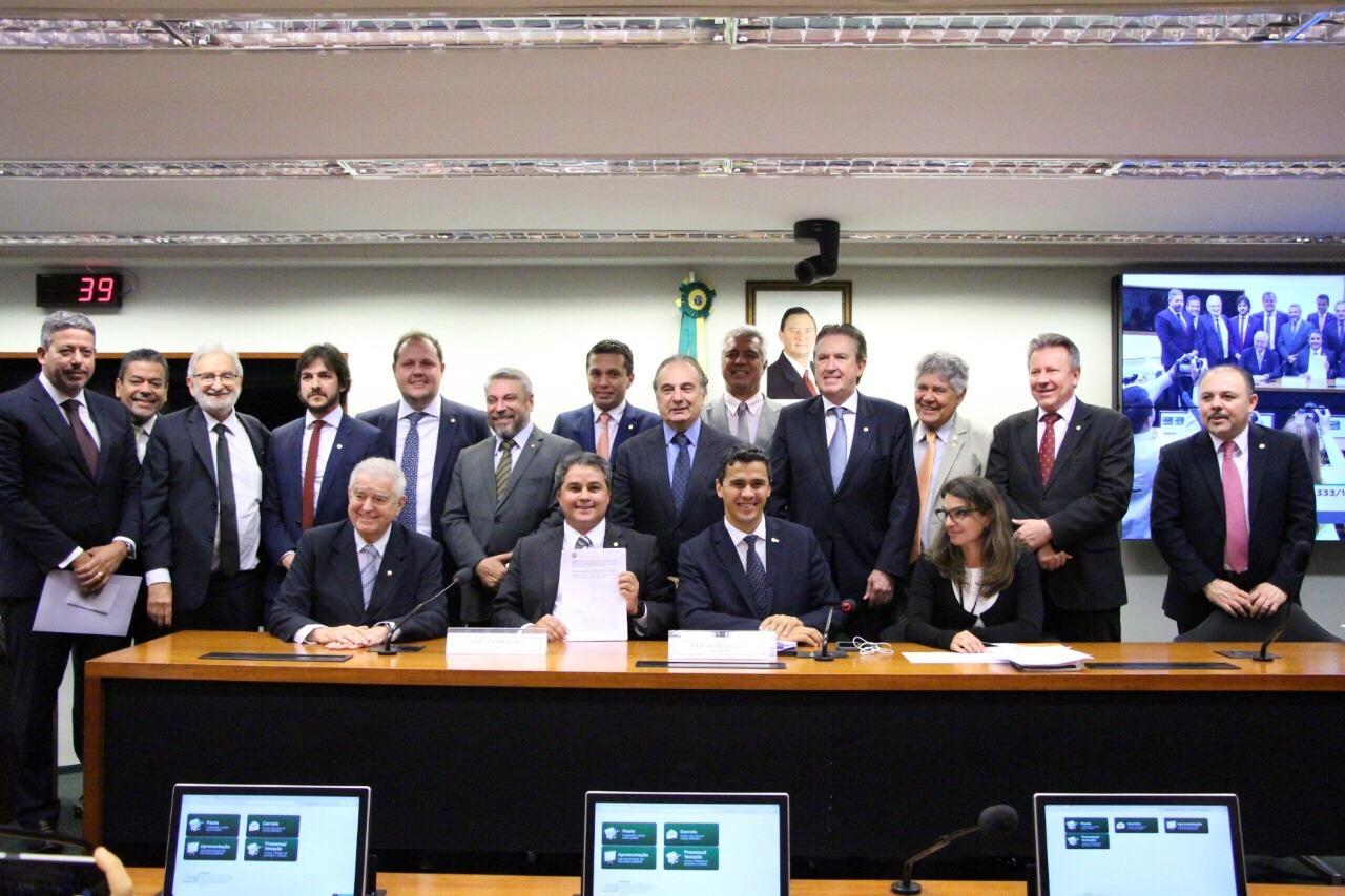 PEC do Fim do Foro Privilegiado é aprovada pela Comissão da Câmara dos Deputados