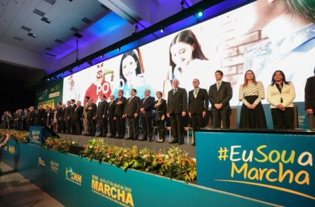 Bolsonaro apoia aumento do Fundo de Participação de Municípios