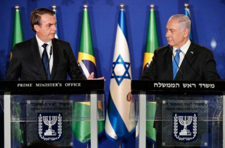 Brasil anuncia abertura de escritório em Jerusalém