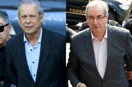 Gim Argello, Eduardo Cunha, João Vaccari e José Dirceu dividem a mesma cela em Curitiba