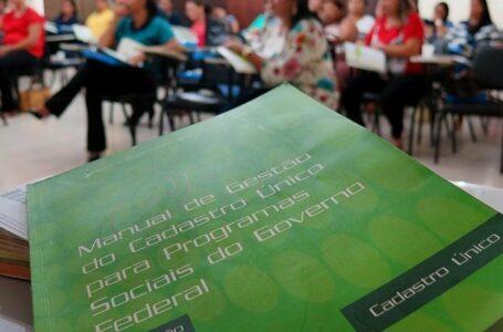 GDF abre cerca de 4 mil vagas no CadÚnico