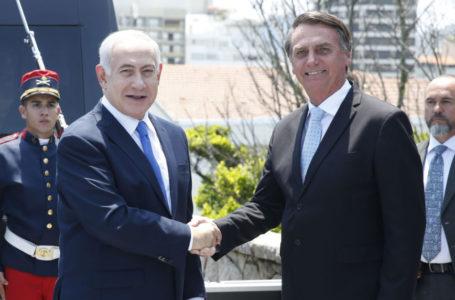 COOPERAÇÃO | Brasil e Israel assinam acordo de combate ao crime organizado