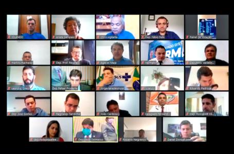 POR CONTA DO CORONAVÍRUS | Sob o comando de Rafael Prudente, distritais realizam a 1ª sessão por videoconferência