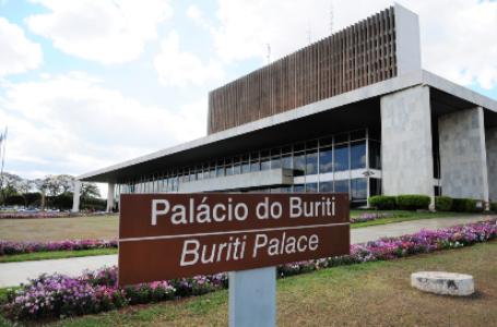 GOVERNO IBANEIS | TCDF aprova contas do primeiro ano de gestão
