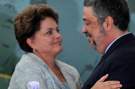 CASO PASADENA | TCU absolve Dilma e Palocci por compra da refinaria nos EUA pela Petrobras