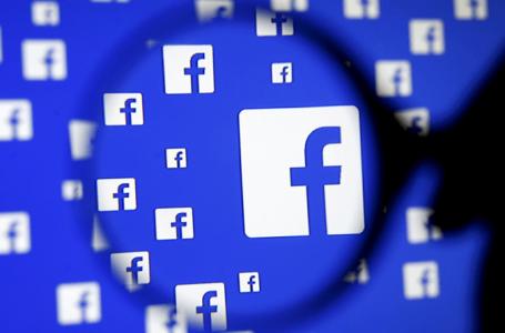PARA GANHAR MAIS | Facebook vai disponibilizar novas ferramentas para criadores ampliar monetização